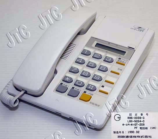 岩通 ホームテレホンQT-208PF電話機(シロ)