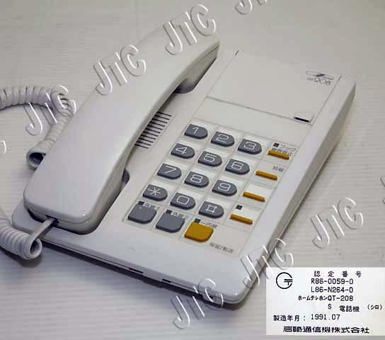 岩崎通信機 ホームテレホンQT-208S電話機(シロ)