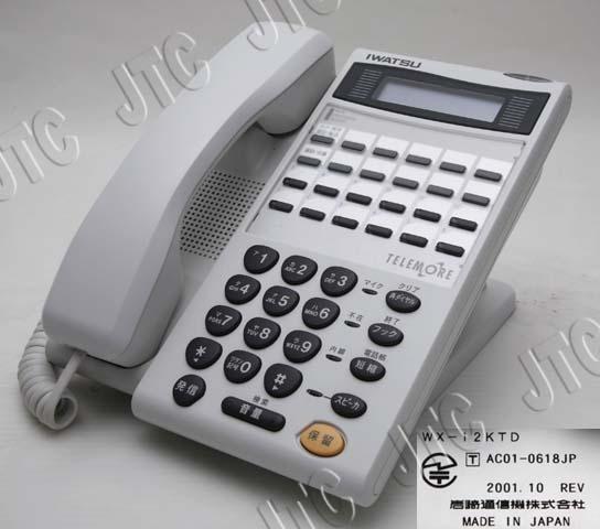 岩通 WX-12KTD 12キーカナ表示付電話機