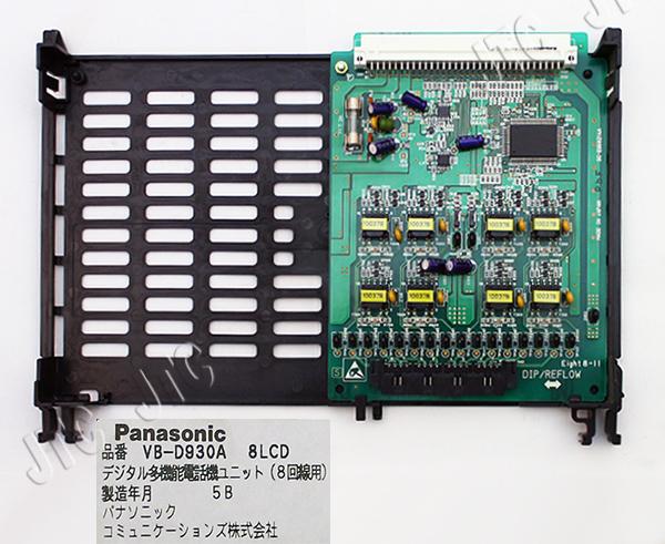パナソニック(Panasonic) VB-D930A 8LCD デジタル多機能電話機ユニット