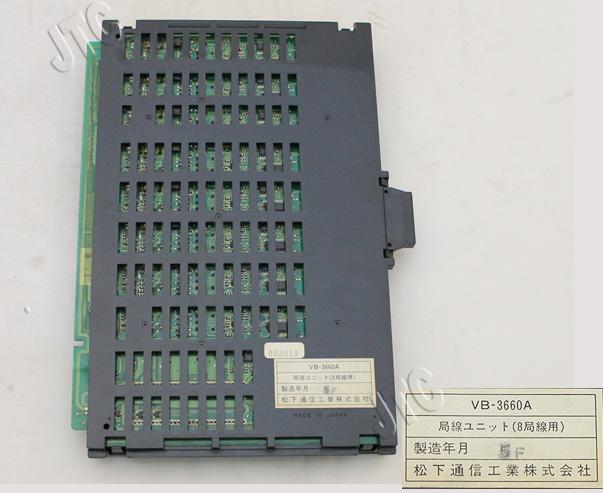 松下通信工業 VB-3660A 局線ユニット(A)