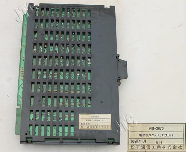 松下通信工業 VB-3670 電話機ユニット8回線用
