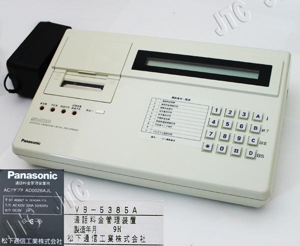 VB-5385A 通話料金管理装置