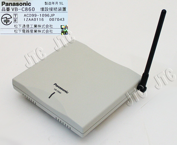パナソニック(Panasonic) VB-C860 増設接続装置