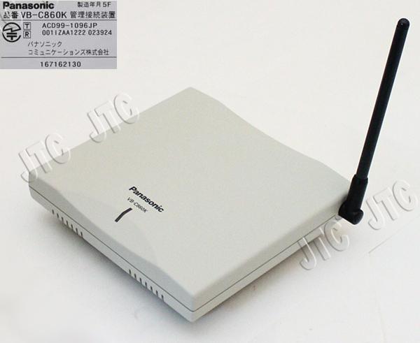 VB-C860K 管理接続装置