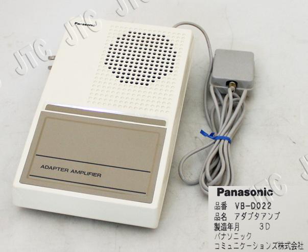 パナソニック VB-D022 アダプターアンプ