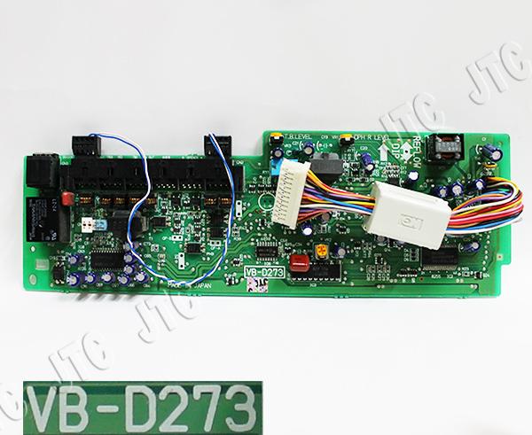 VB-D273 ドアホン/構内放送ユニット