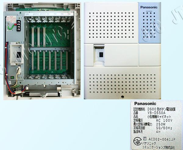 パナソニック(Panasonic) D500形ボタン電話装置 VB-D550A 小型機種キャビネット