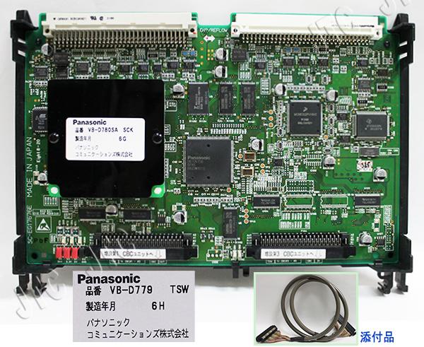 パナソニック(Panasonic) VB-D779 TSW+VB-D780SA SCK