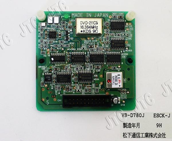 VB-D780J ESCK-J 網同期パッケージ