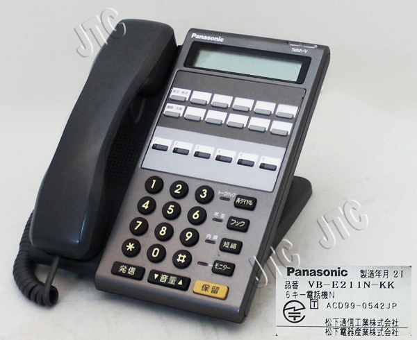 VB-E211N-KK 6キー電話機N(数字表示付)