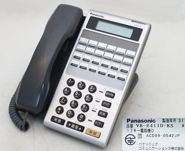 パナソニック VB-E411D-KS 12キー電話機D(カナ表示付)