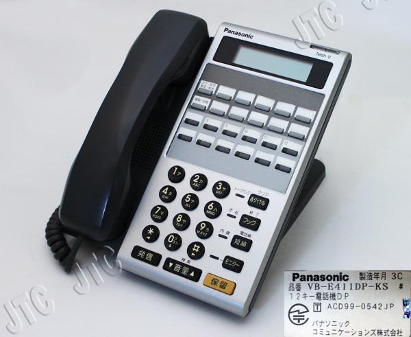 VB-E411DP-KS 12キー電話機DP(カナ表示付停電用)
