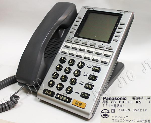 VB-E411L-KS 12キー電話機L(大形表示付)