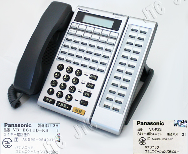 パナソニック(Panasonic) VB-E611D-KS+VB-E331 24キー電話機D + 24キー増設ユニット