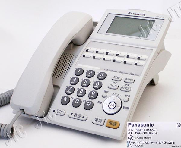 パナソニック(Panasonic) VB-F411KA-W 12釦漢字表示付電話機(白)