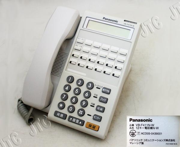 パナソニック(Panasonic) VB-F411N-W 12釦数字表示電話機(白)