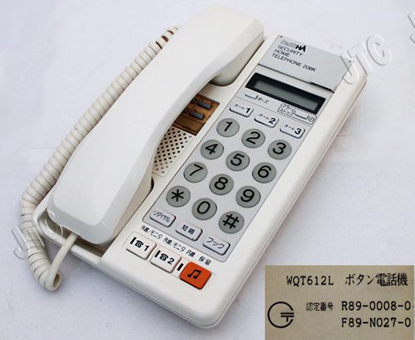 松下電工 WQT612Lボタン電話機 表示付き電話機(ホワイト)
