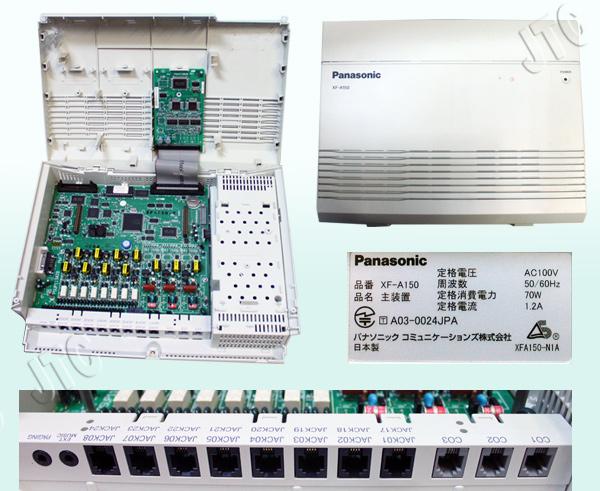 パナソニック(Panasonic) XF-A150 308J主装置