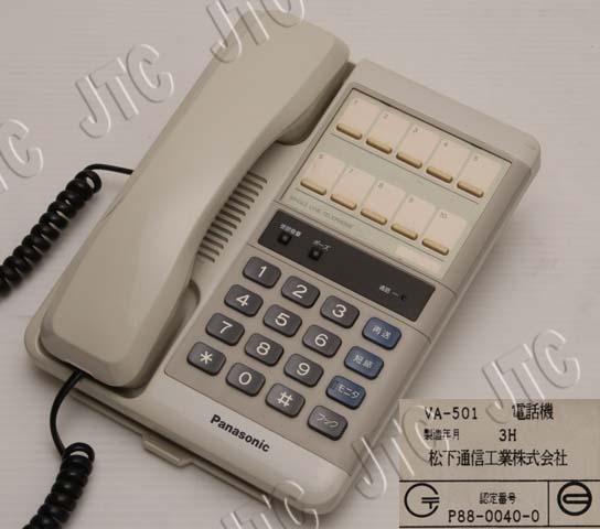 松下通信工業 VA-501 PBX用電話機