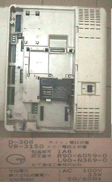 電話番号0120979415の相手先は主装置管理連絡セ …