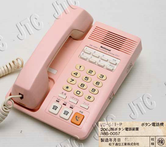 松下通信工業 VB-641-P ボタン電話機 206J形ボタン電話装置
