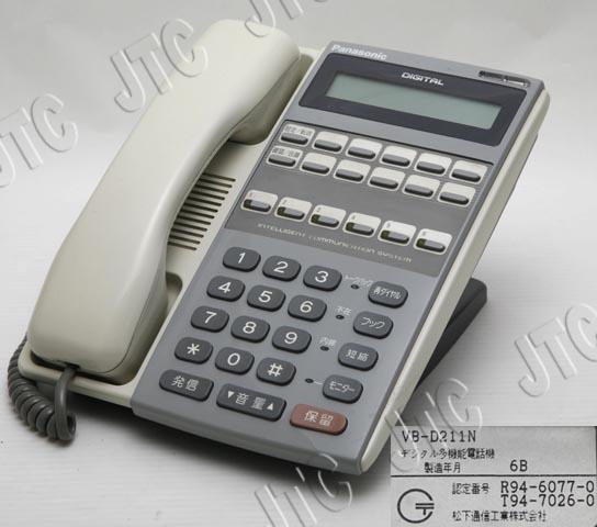 パナソニック VB-D211N 6釦数字表示電話機