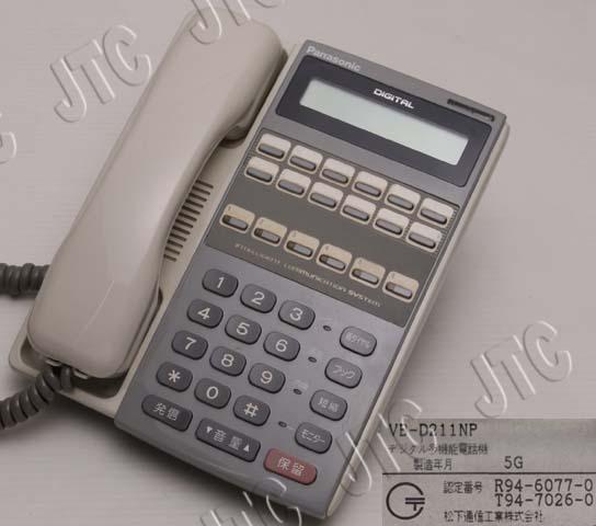 VB-D211NP 6釦数字表示停電用電話機
