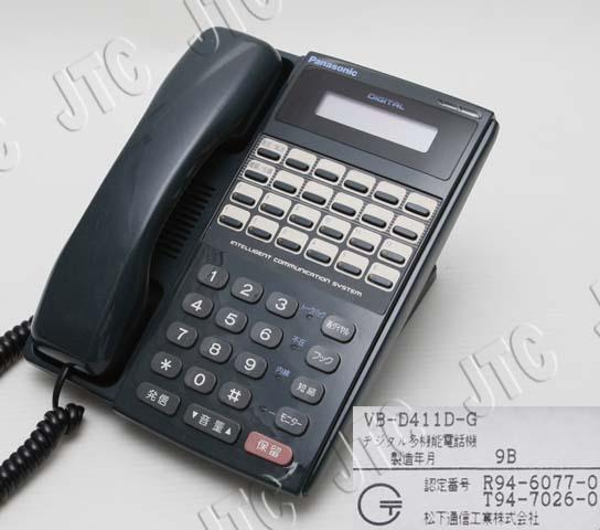 VB-D411D-G 12キーカナ表示電話機(グリーン)