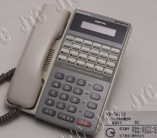 VB-D411D 12釦カナ表示電話機