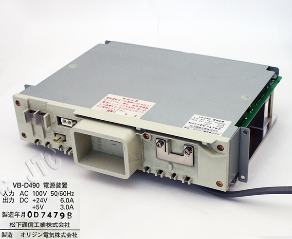VB-D490 電源装置 72ポート用電源ユニット
