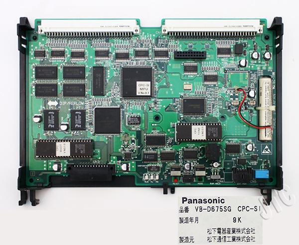 パナソニック VB-D675SG CPC-SI ISDN対応標準CPUユニット