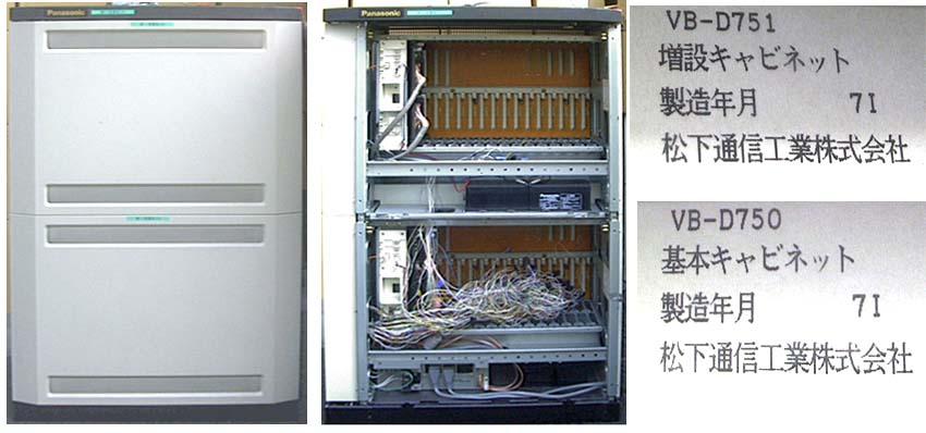 VB-D751 96ポート増設用キャビネット