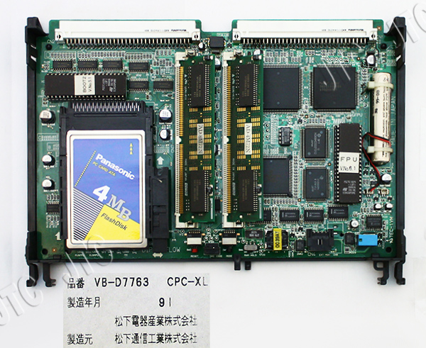 VB-D7763 高級CPUユニット(40P?576P)