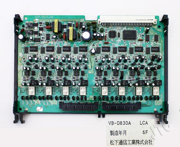 VB-D830A LCA 単独電話機ユニット