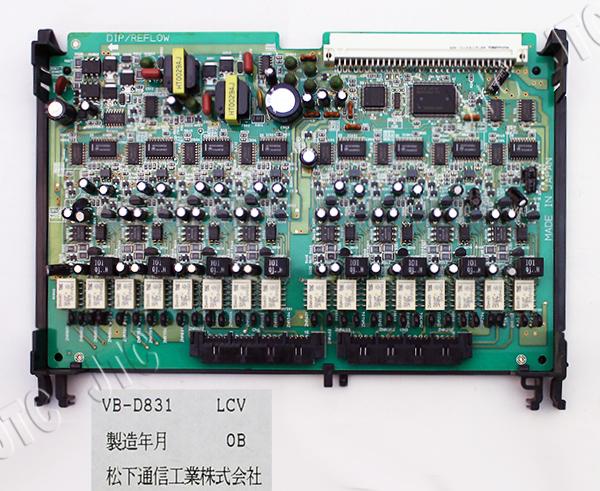 VB-D831 LCV 単独電話機ユニット(極性反転付)