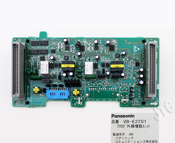 VB-E2201 2アナログ外線増設ユニット