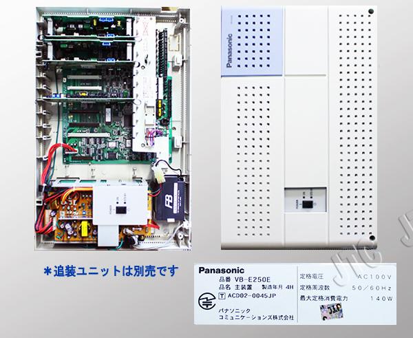 VB-E250E Acsol-V824主装置