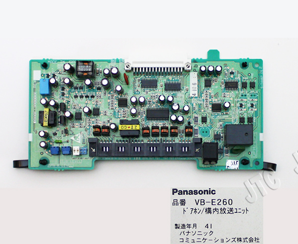 VB-E260 ドアホン/構内放送ユニット