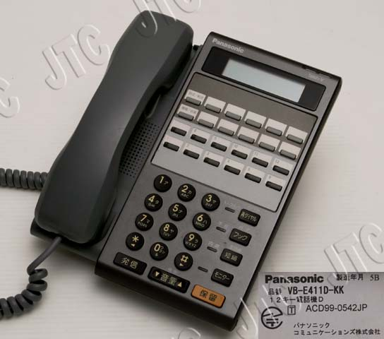 パナソニック VB-E411D-KK 12キー電話機D(カナ表示付)