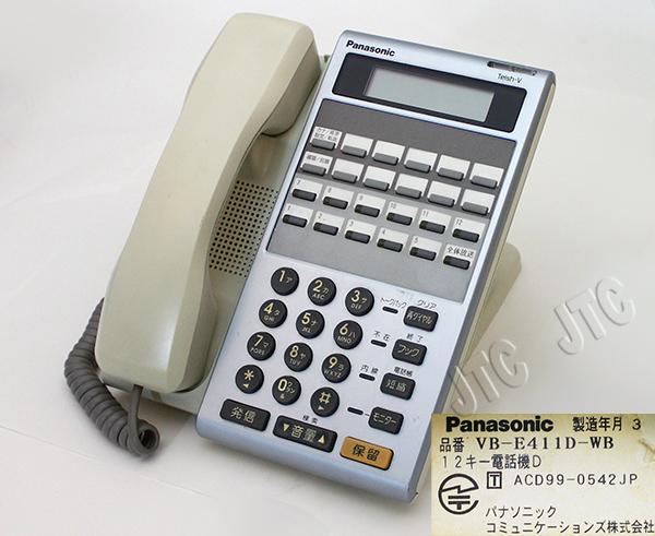 パナソニック VB-E411D-WB  12キー電話機D(カナ表示付)