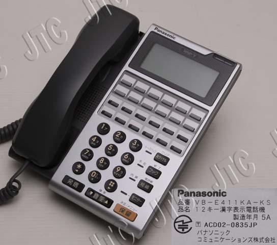 パナソニック(Panasonic) VB-E411KA-KS 12キー漢字表示電話機