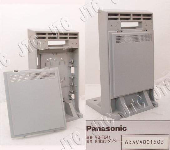 パナソニック(Panasonic) VB-F241 床置きアダプタ
