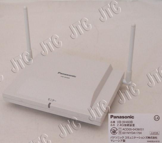 VB-W460B 2.4G接続装置