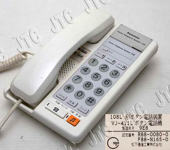 VJ-411Lボタン電話機 松下通信工業 ホームテレホン108L形