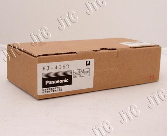 パナソニック(Panasonic) VJ-4152 世帯間接続アダプタ