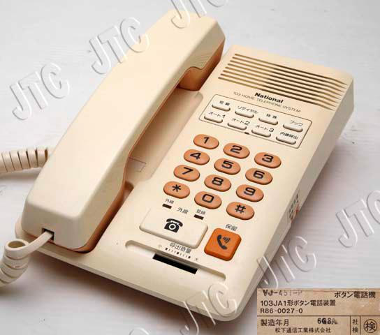 103JA1形ボタン電話装置 VJ-451-P