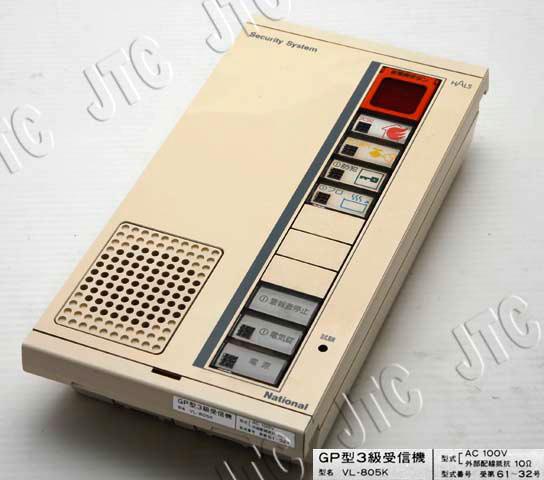 National VL-805K PG型3級受信機