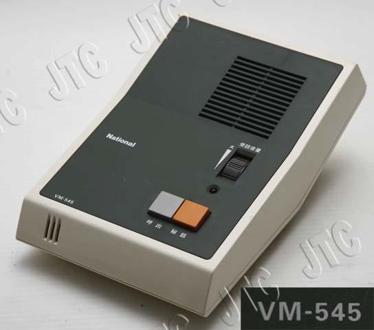 National VM-545 呼出機