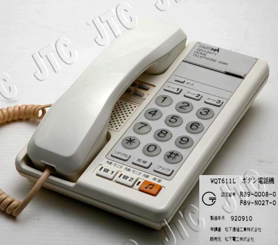 松下電工 WQT611Lボタン電話機